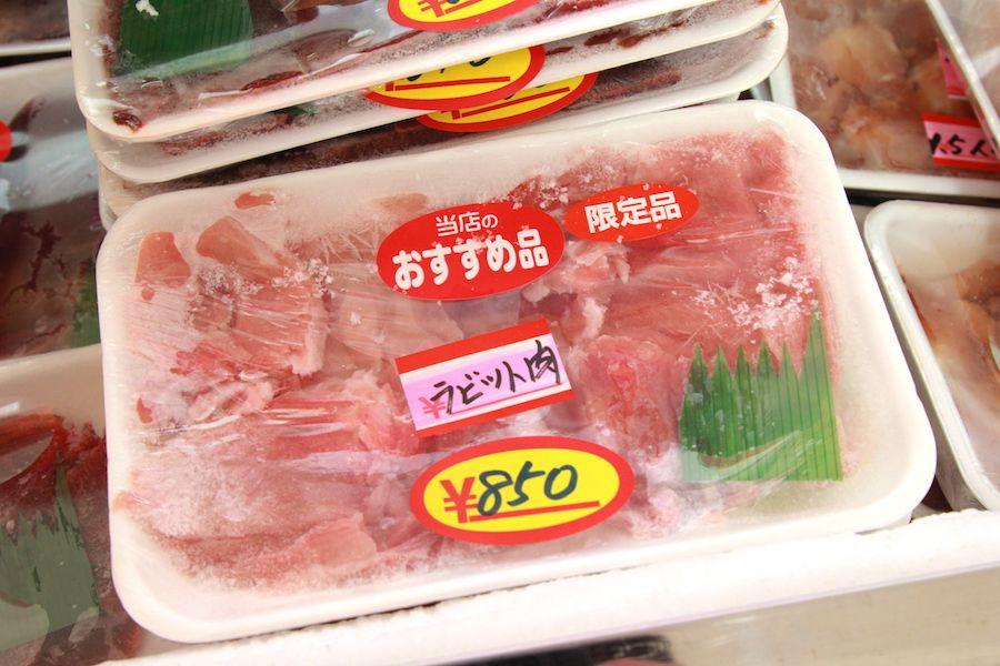 ラビット肉の画像