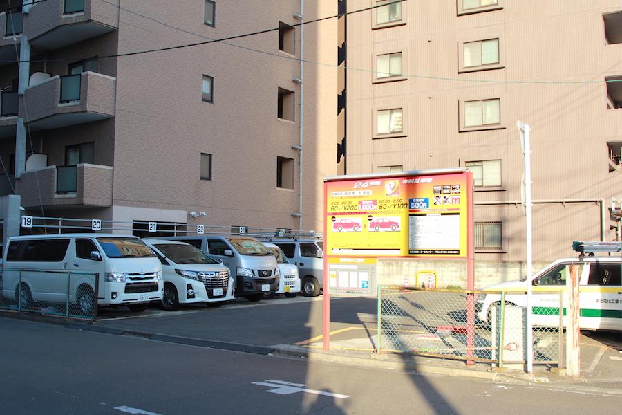 パルクシステム榴岡第一駐車場の画像