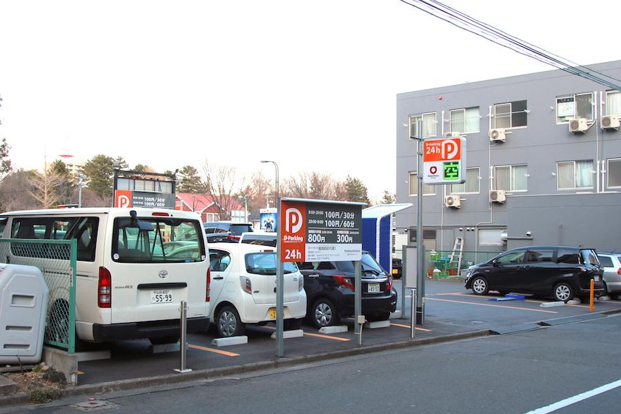 Dパーキング榴岡駅前PS第1の画像
