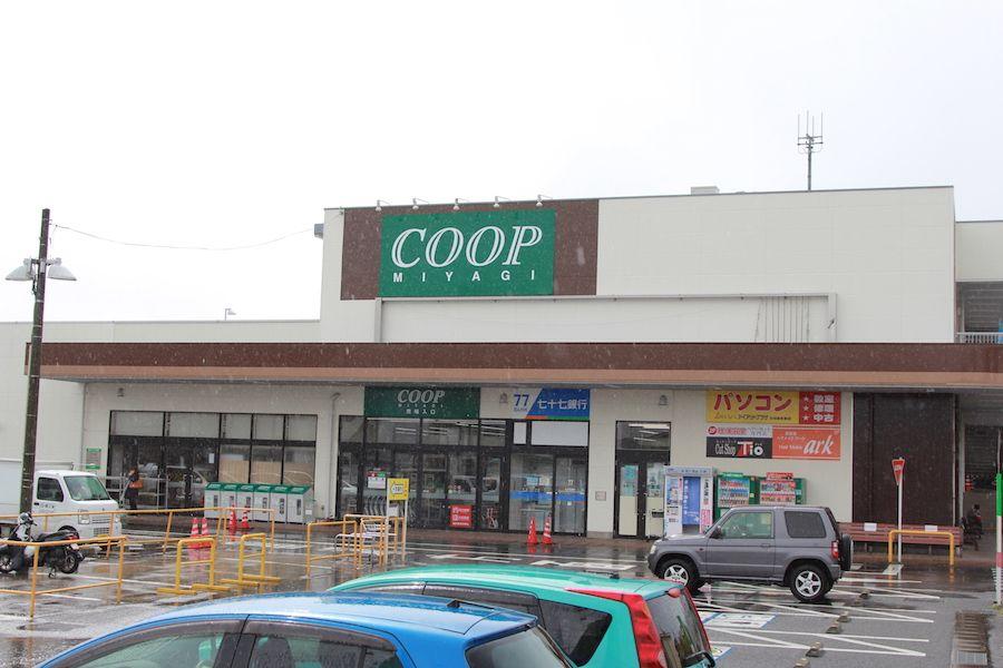 みやぎ生協 西多賀店の画像