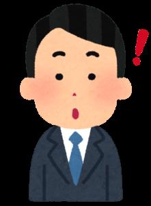 MIKASA山本さん