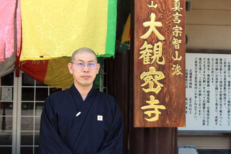 相田執事の画像