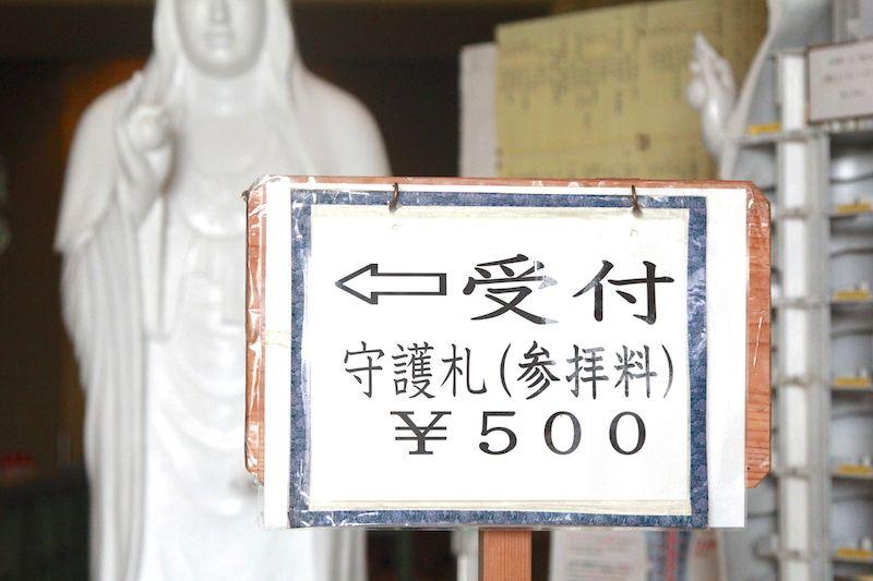 500円の画像