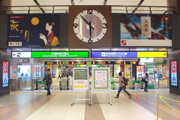 仙台駅中央改札の画像