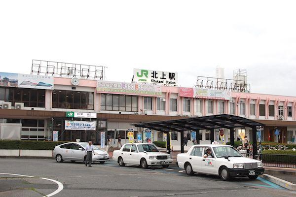 北上駅の画像