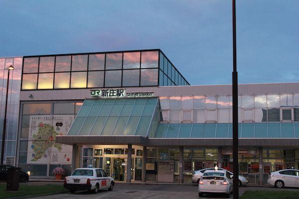 新庄駅の画像