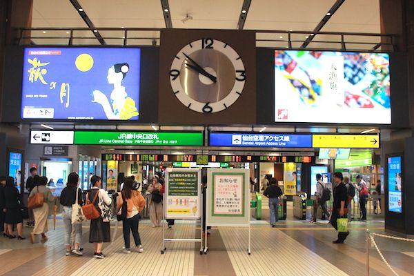 帰りの仙台駅の画像