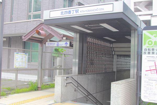 最寄り駅の画像