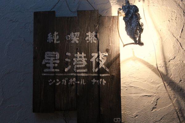 看板の画像