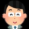 道路課・武田さん