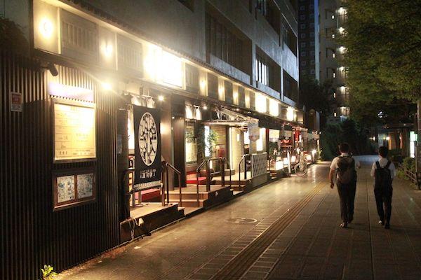 店舗の画像