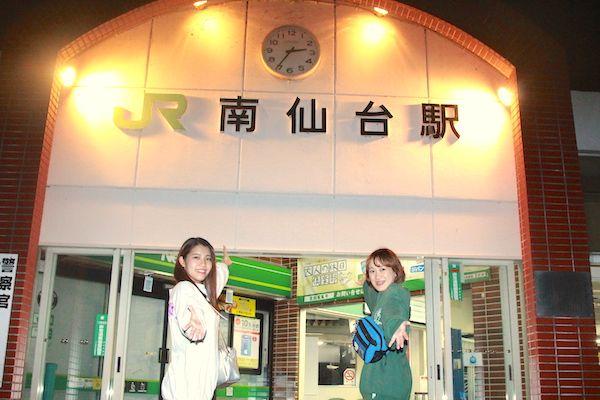 南仙台駅の画像