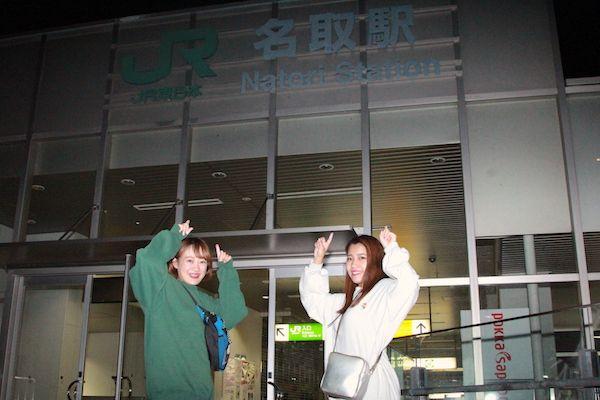 名取駅の画像