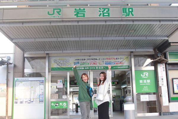 岩沼駅の画像