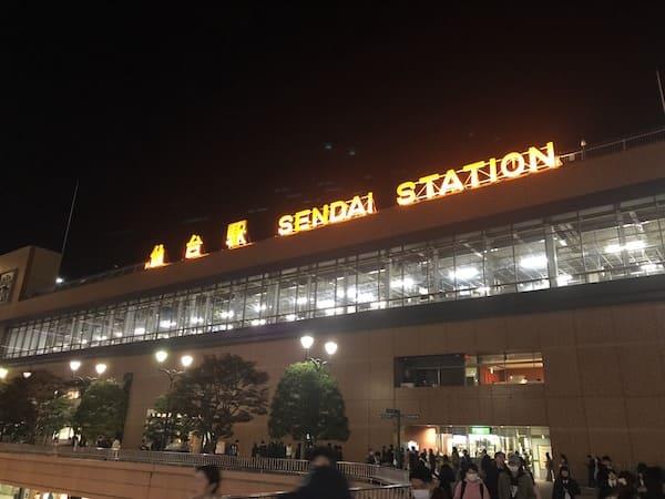 ボランティア後の仙台駅の画像