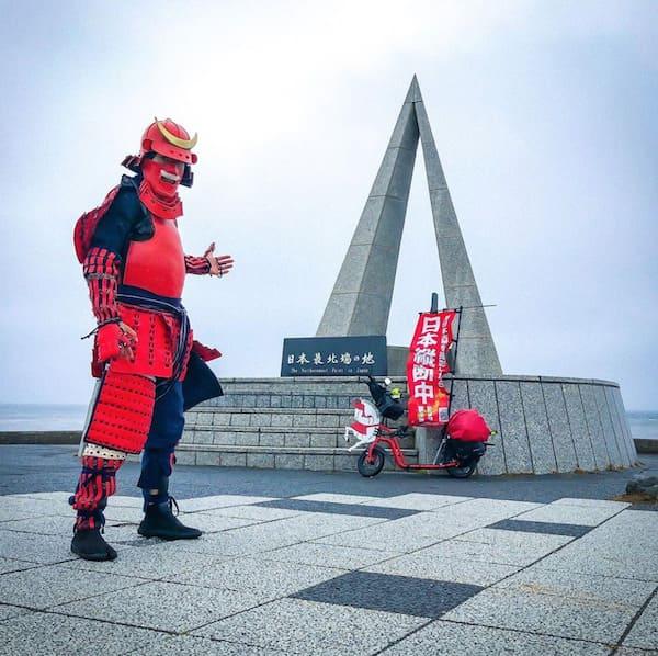 サムライジャパンプロジェクトの宗谷岬の画像