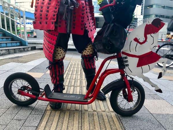 サムライジャパンプロジェクトのキックボードの画像