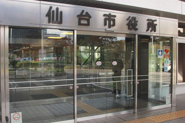 仙台市役所の正面玄関
