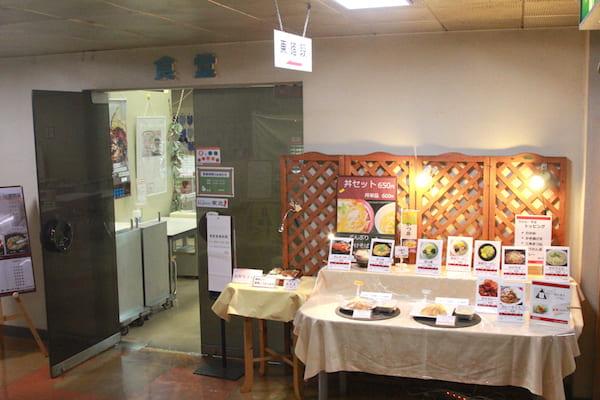 仙台市役所の社食の入り口