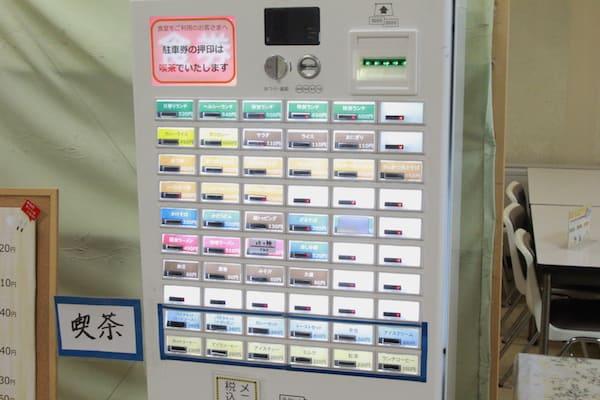 仙台市役所の社食の食券機