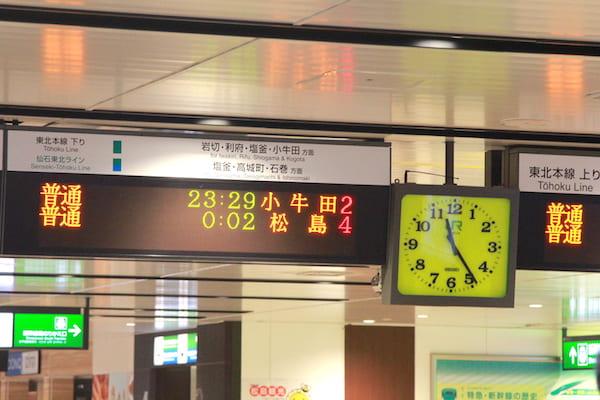 小牛田駅行きの掲示板