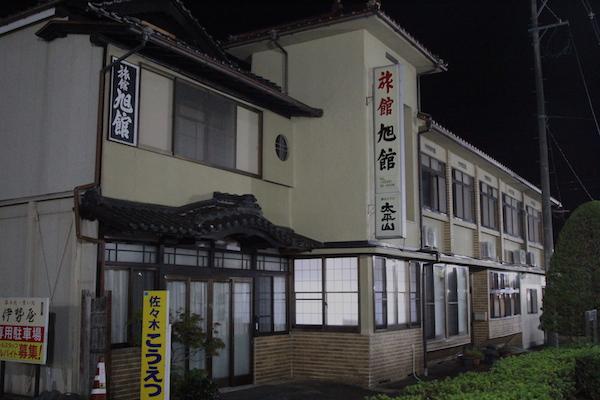 小牛田駅前の旅館の外観画像