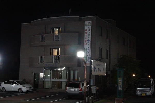 小牛田駅の駅前にあるビジネスホテルせんだいやの外観画像