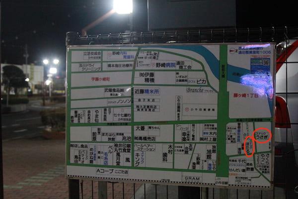 小牛田駅の周辺マップの画像