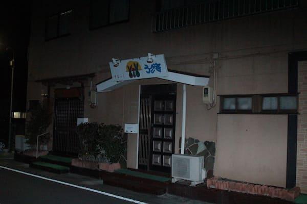 小牛田駅前のスナックの画像