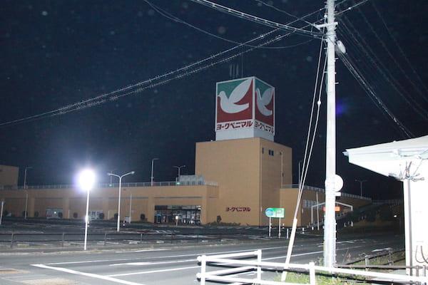 小牛田駅のヨークベニマルの画像