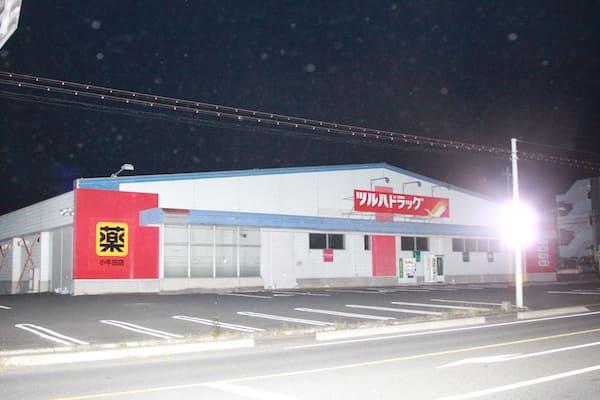 小牛田駅のツルハドラッグの画像