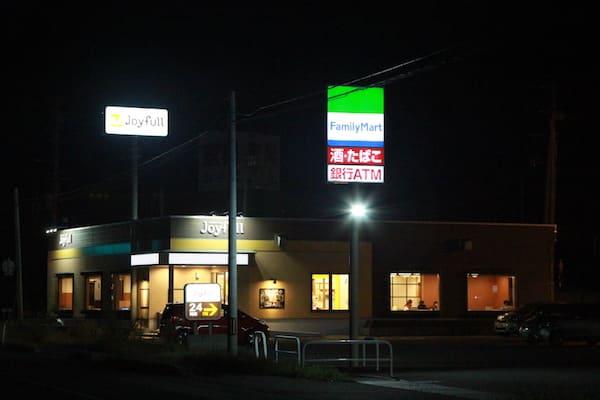 小牛田駅周辺のファミレスの画像