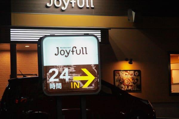 小牛田駅周辺のジョイフルの画像