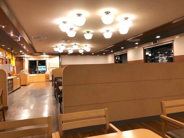 ジョイフル小牛田店の画像