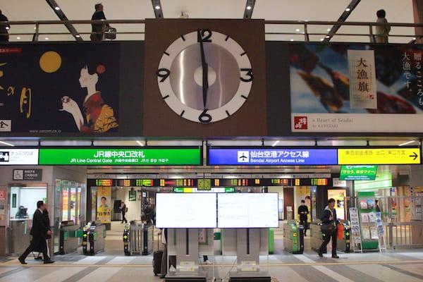 仙台駅の早朝の画像