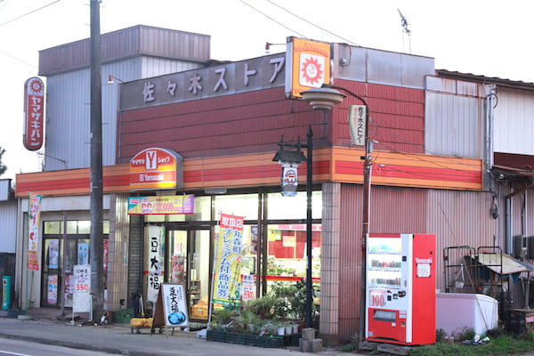 丸森駅 コンビニ ヤマザキストア