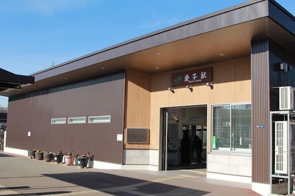 愛子駅の画像