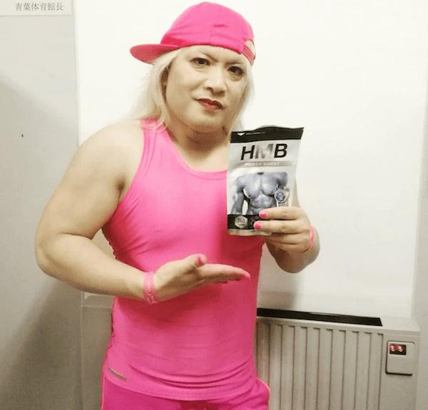 仙台ローリーの筋トレ画像