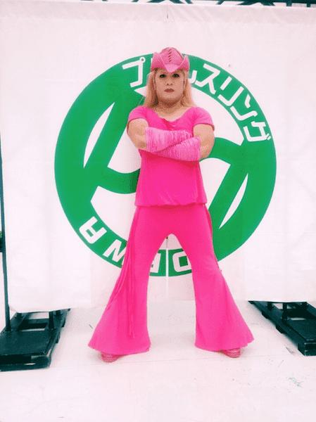 ピンクのゆ〜じのプロレスの画像