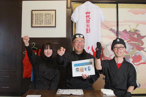 SHINOBI HOUSEでの体験取材の画像
