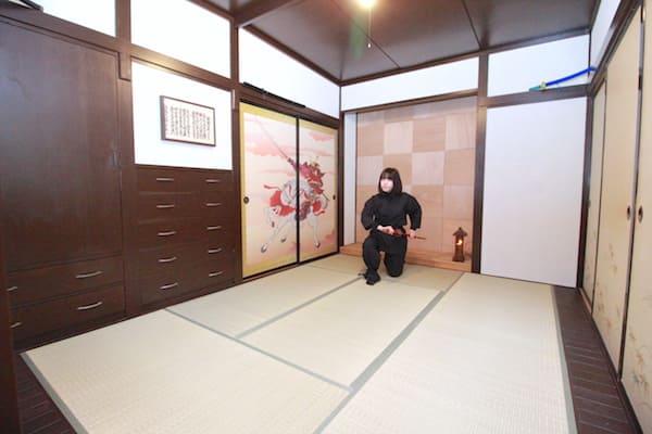 SHINOBI HOUSE NINJA