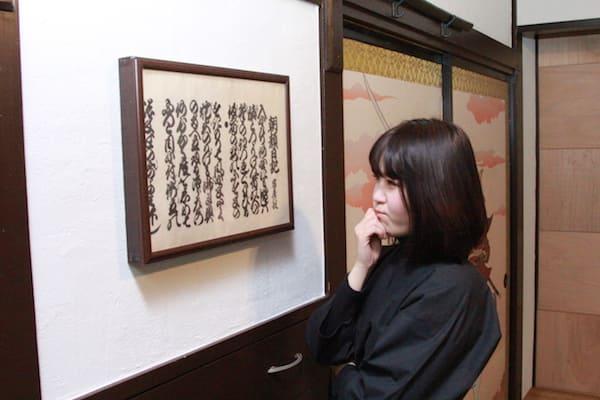 仙台のフリーモデルのあいるちゃんの画像