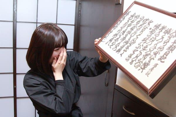 仙台の被写体のあいるちゃんの画像