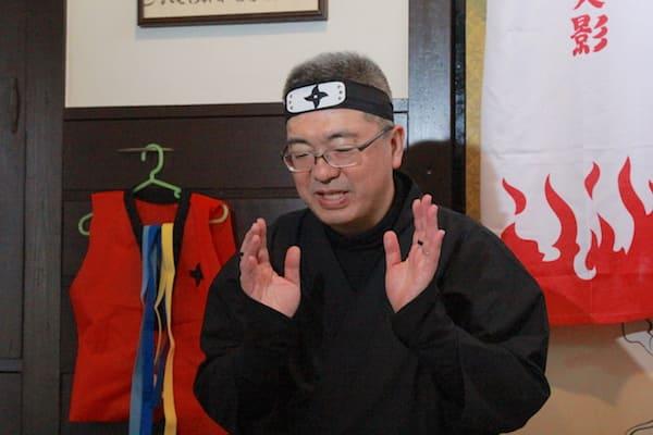 忍家のオーナーの画像