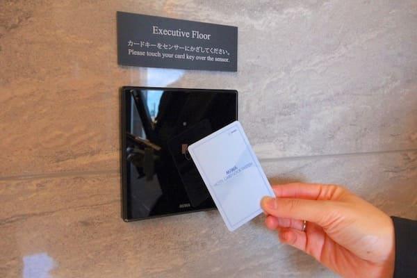 本館のカードキーの画像