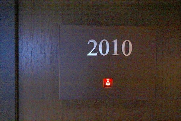 メトロポリタン仙台のロイヤルスイートの入り口の画像