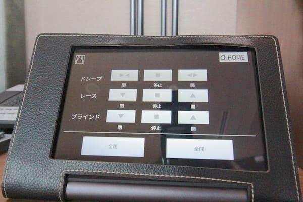 メトロポリタン仙台のタブレットの画像