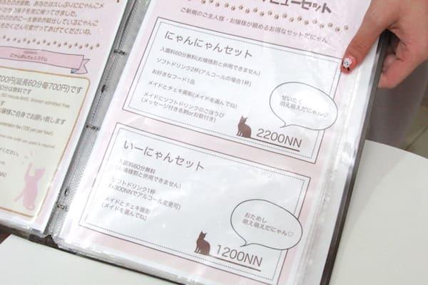 仙台のメイド喫茶のメニューの画像