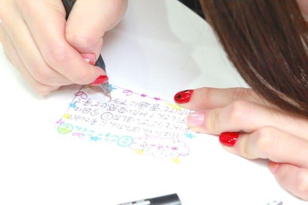 にゃんぽんたんの名刺の画像