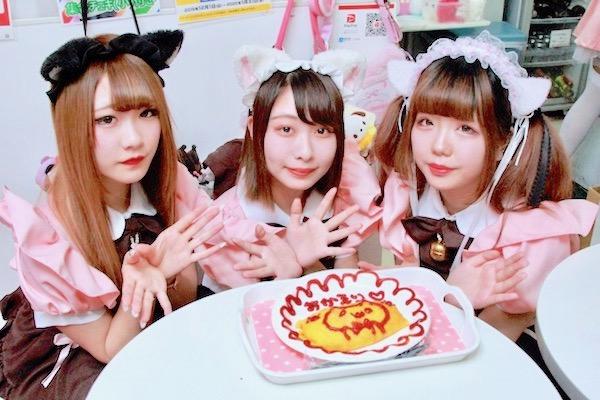 仙台のメイド喫茶のメイドの画像
